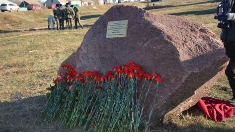 В Каширском районе открыли мемориальный камень в честь героя-спецназовца ФСБ