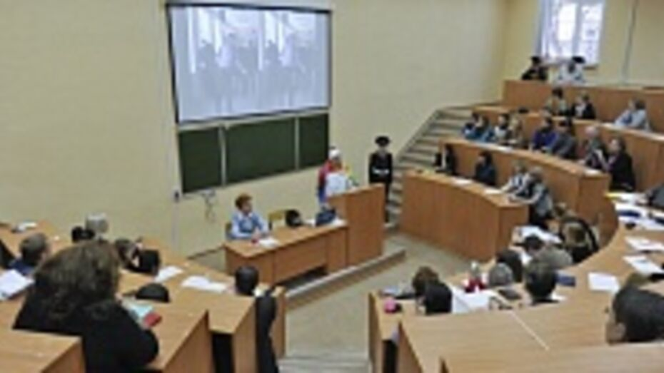В Воронеже прошел Третий форум молодых учителей
