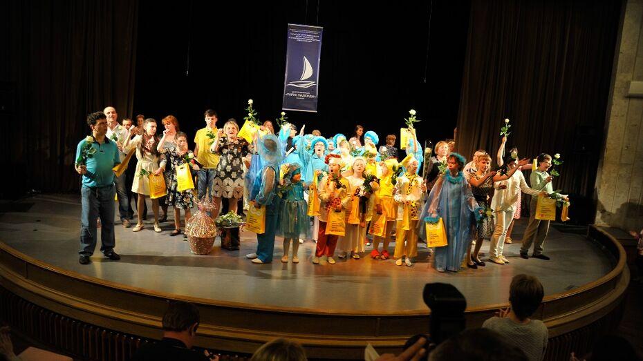 В Воронеже прошел концерт к 20-летию центра «Парус надежды»
