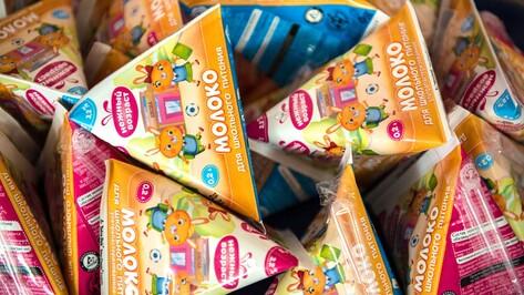 Власти объявили о поиске подрядчика для поставки 1,4 млн пачек молока в 31 школу Воронежа