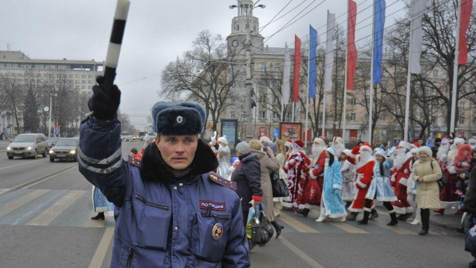 На новогодних праздниках Воронежской области поработают 2,3 тыс полицейских