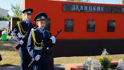 Семилукские волонтеры получили грант 34,5 тыс рублей за социальные проекты