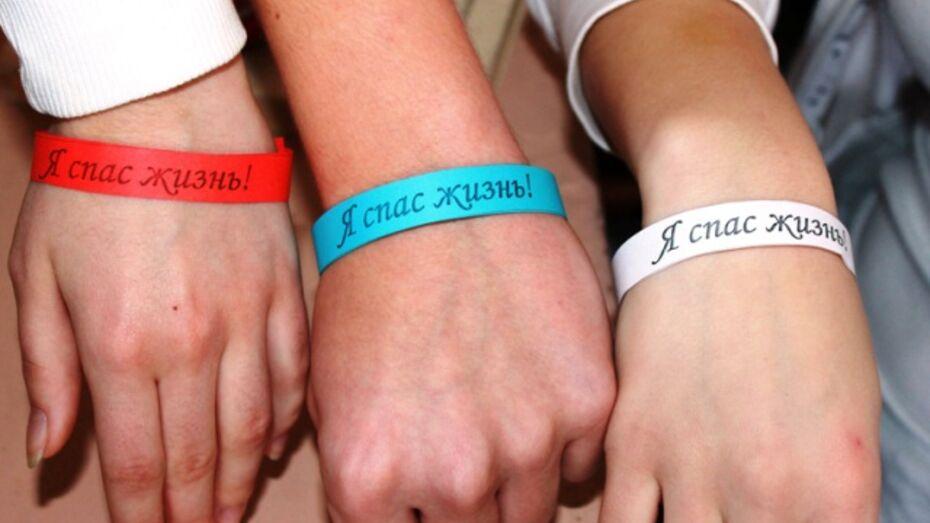 Павловские школьники борются за жизнь одиннадцатиклассницы из Калача