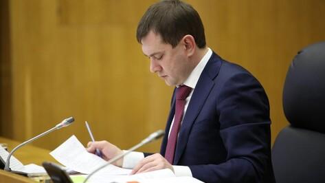 Владимир Нетесов: «В проект бюджета Воронежской области-2020 добавили почти 13 млрд рублей»