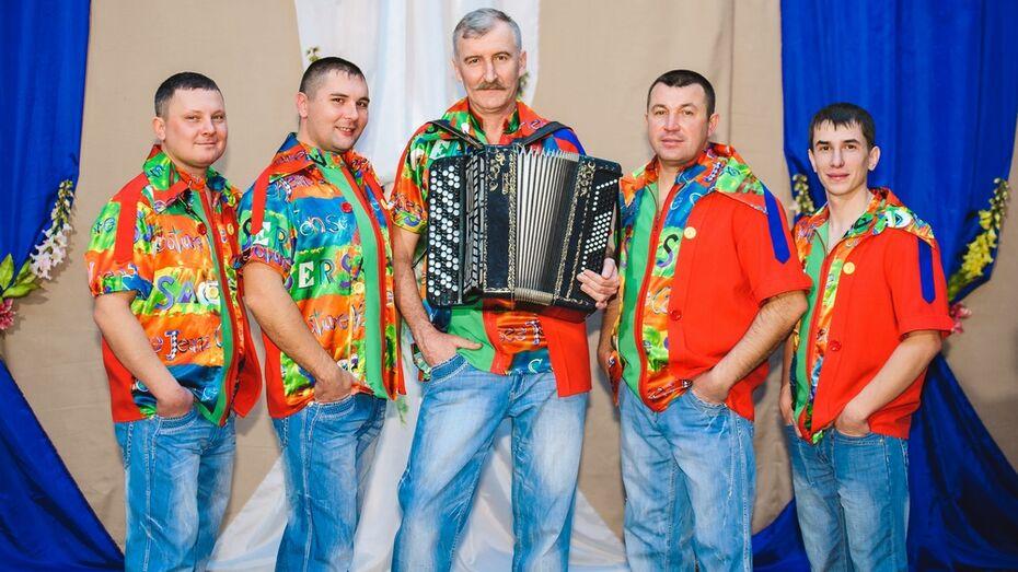 Вокальный ансамбль из Богучара занял второе место на межрегиональном конкурсе