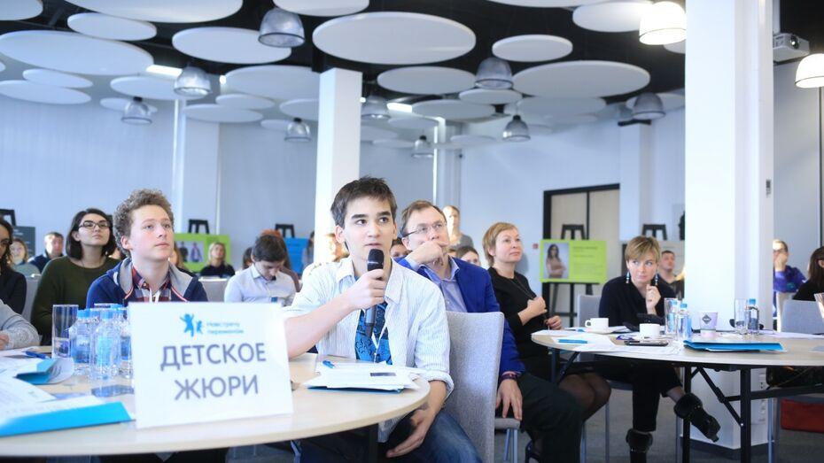 Tele2 и фонд «Навстречу переменам» подвели итоги всероссийского конкурса соцпроектов