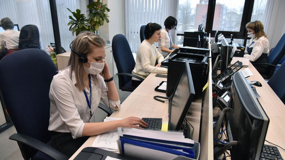 Воронежских пациентов поддержит Центр обеспечения прав застрахованных лиц