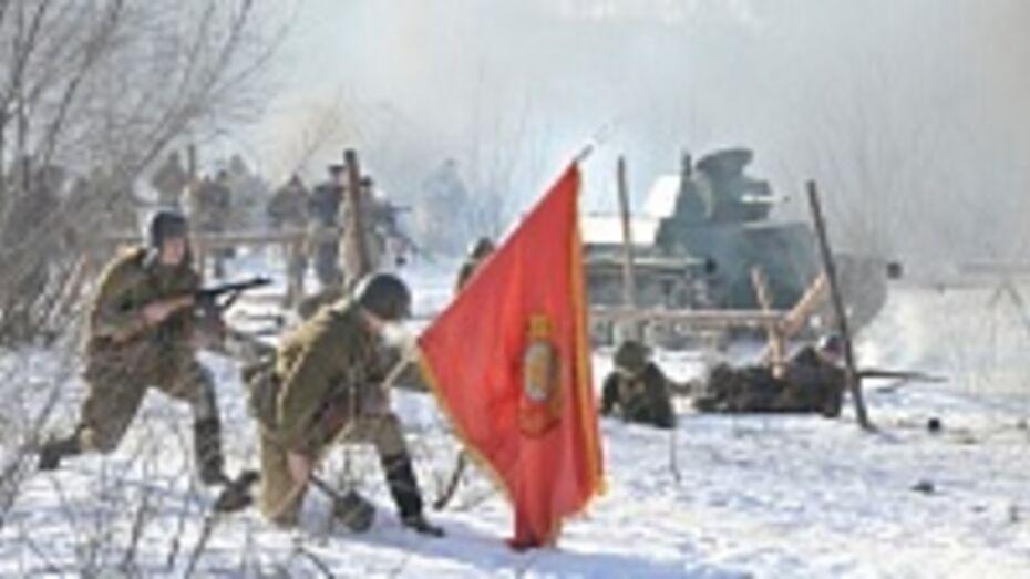 Воронежским школьникам предлагают почувствовать себя солдатами Советской армии