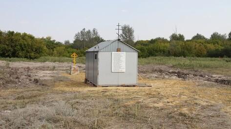 В богучарском селе нашли старинную кирпичную постройку