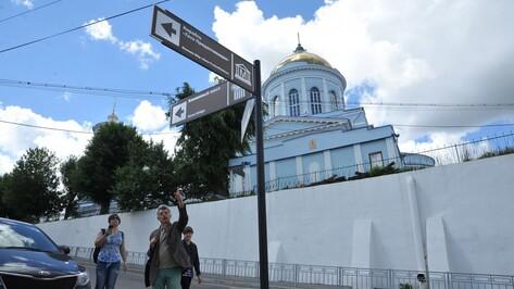 Шаг и мат. Воронежский историк заметил грубые ошибки на туристических указателях