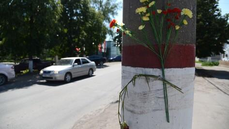 ДТП с Mercedes в Бутурлиновке. Как разбились судьбы жертв аварии