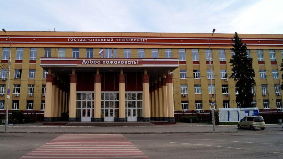 Президентскую стипендию заслужили 4 ученых Воронежского университета
