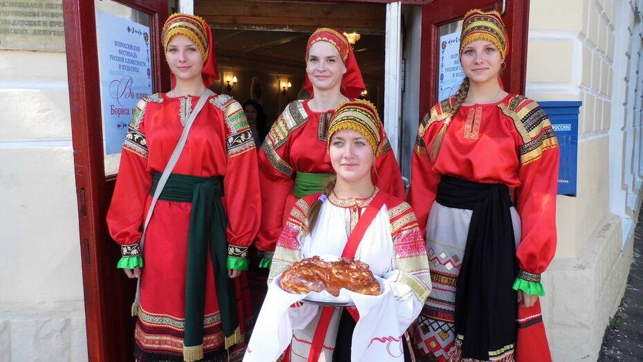 В Борисоглебске появится «Князь-град»