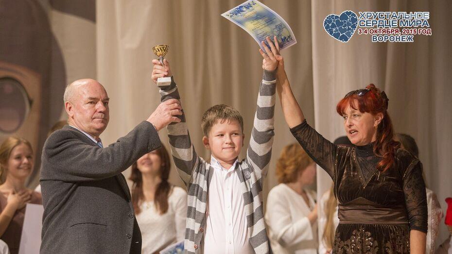 Хохольский школьник стал лауреатом международного фестиваля «Хрустальное сердце мира»