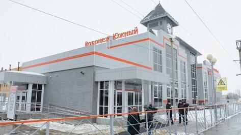 Вокзал на Придаче в Воронеже откроют до конца мая 2018 года