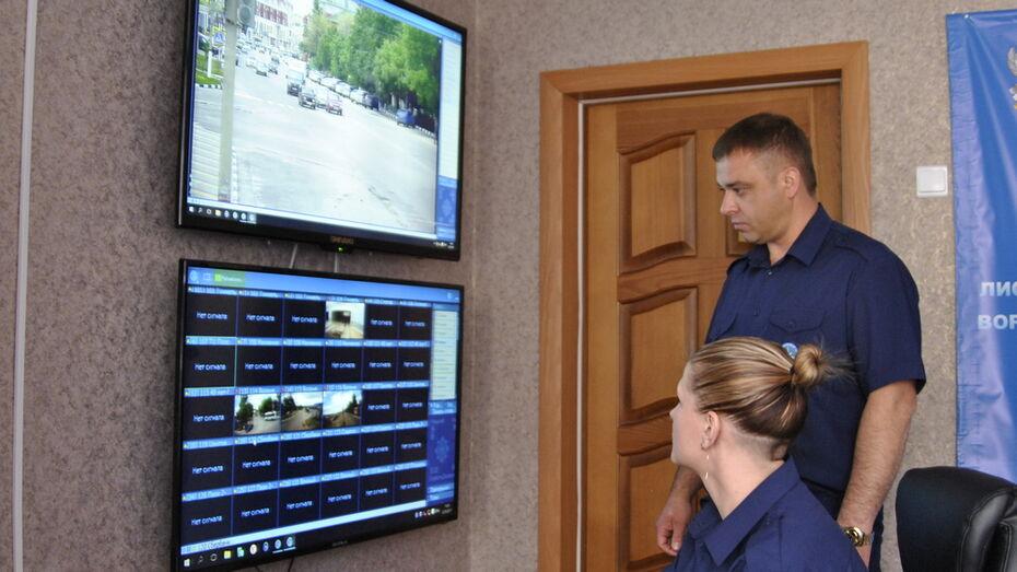 В Лисках установили 44 камеры наблюдения в местах массового скопления людей