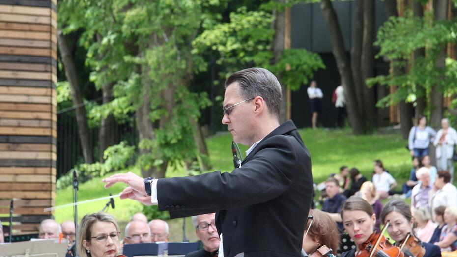 Артисты оперного театра дадут бесплатный концерт в Воронежском центральном парке