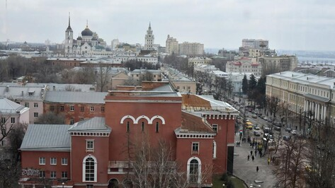 Итоги недели. Что важного произошло в Воронежской области с 9 по 15 ноября