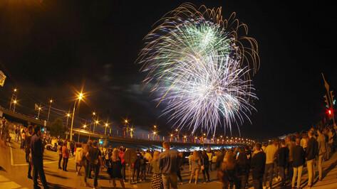 Мэрия назвала артиста, который выступит в День города в Воронеже