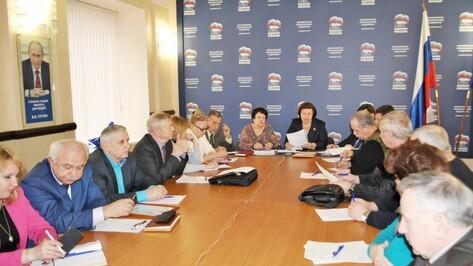 Воронежские единороссы пригласили общественников к обсуждению своей программы
