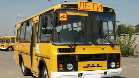 Под Воронежем на линию вышли неисправные школьные автобусы на летней резине