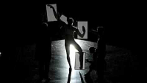 В Воронеже актеры станцуют с собственной тенью