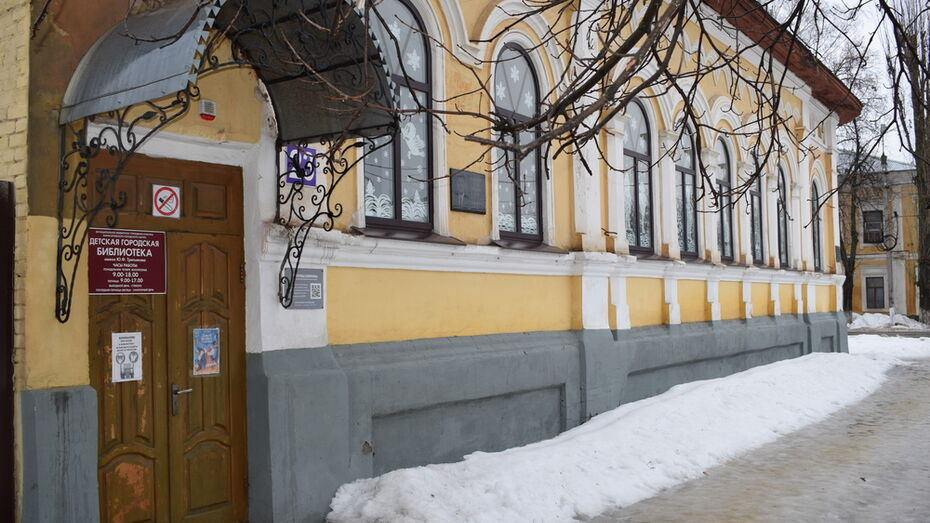 Борисоглебцам предложили подарить книги детской библиотеке
