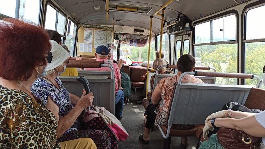 В Воронежской области два пригородных автобусных маршрута изменили расписание
