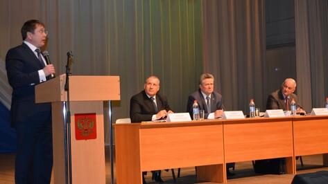 В Россоши подписали договор о стратегическом партнерстве между ВГУ и администрацией района