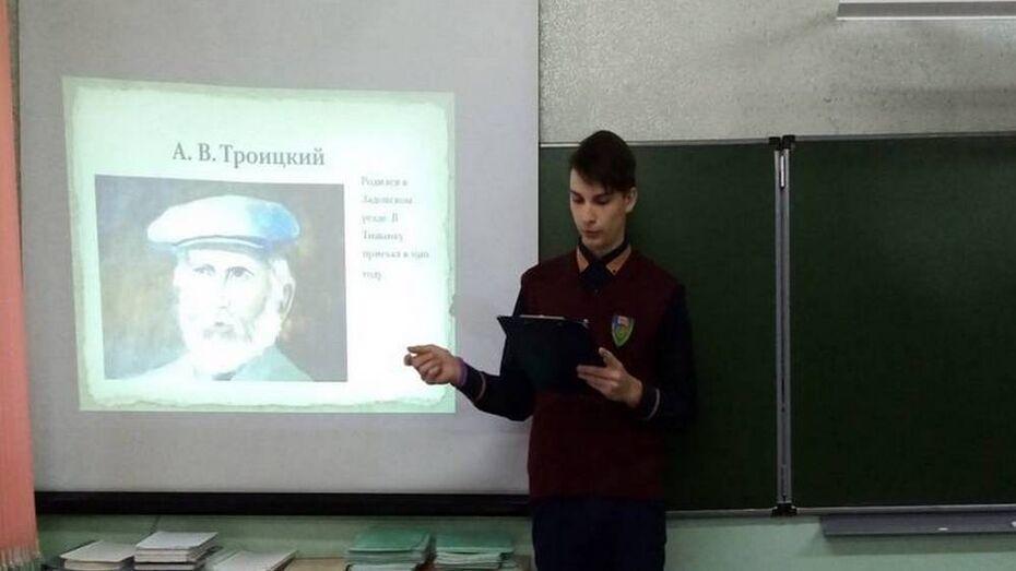 Таловский школьник стал победителем областной краеведческой конференции