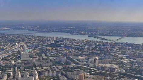 В Воронеже назвали самые эффективные муниципальные образования региона