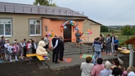 В деревне Буравцовка Эртильского района открыли детский сад
