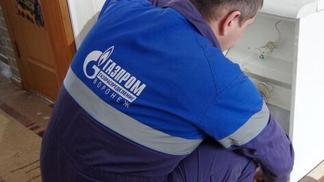 Самодельная газовая горелка убила жительницу Воронежской области