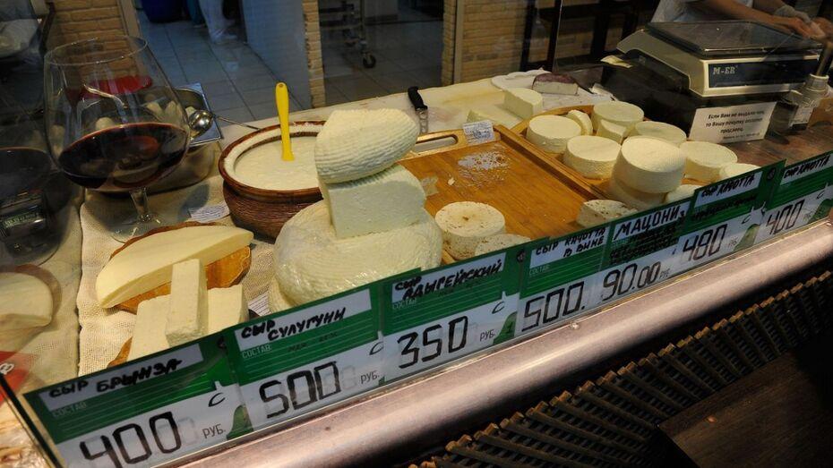 Воронежская область возглавила рейтинг регионов по объему сырного производства