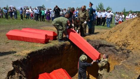 В Верхнемамонском районе перезахоронили останки 120 советских воинов