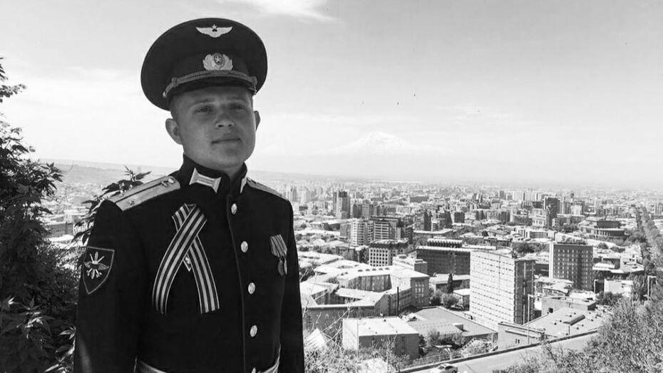 Выпускник воронежского военного вуза погиб в сбитом над Арменией вертолете