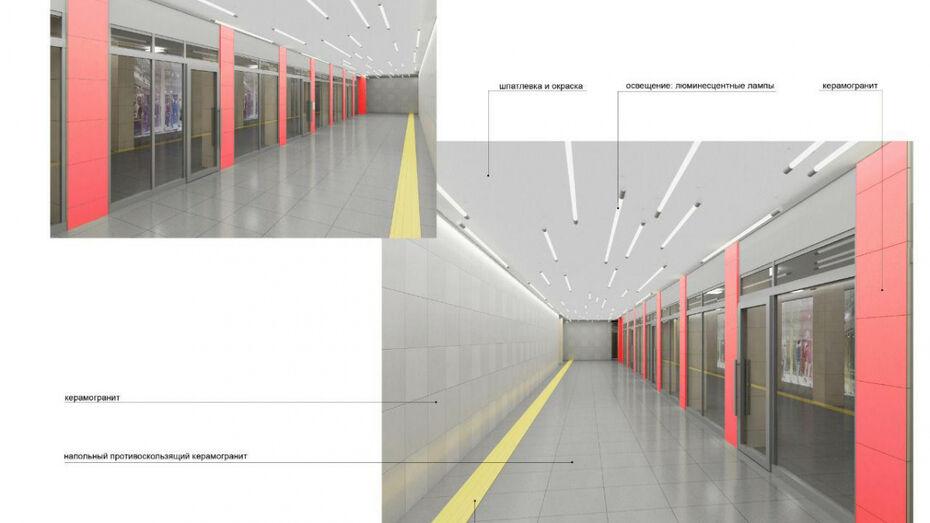 Четыре подземных перехода в Воронеже реконструируют в едином стиле