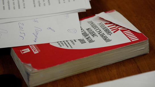 Вложенная в уголовный кодекс взятка не помогла воронежцу избежать наказания