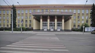 В Воронежском госуниверситете пройдет аккредитация новых программ