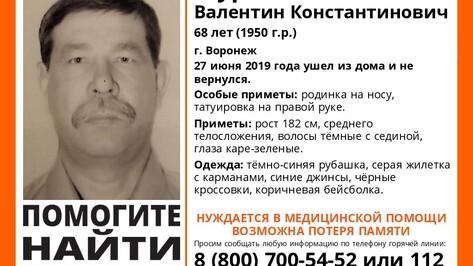 В воронежском Придонском пропал 68-летний мужчина с провалами в памяти