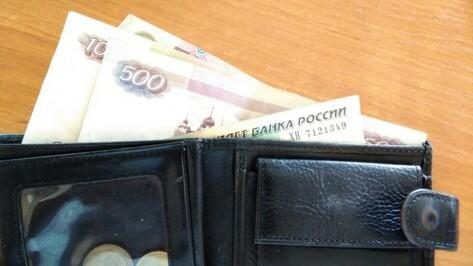 Средняя зарплата в Воронеже в 2017 году составила 34 тыс рублей