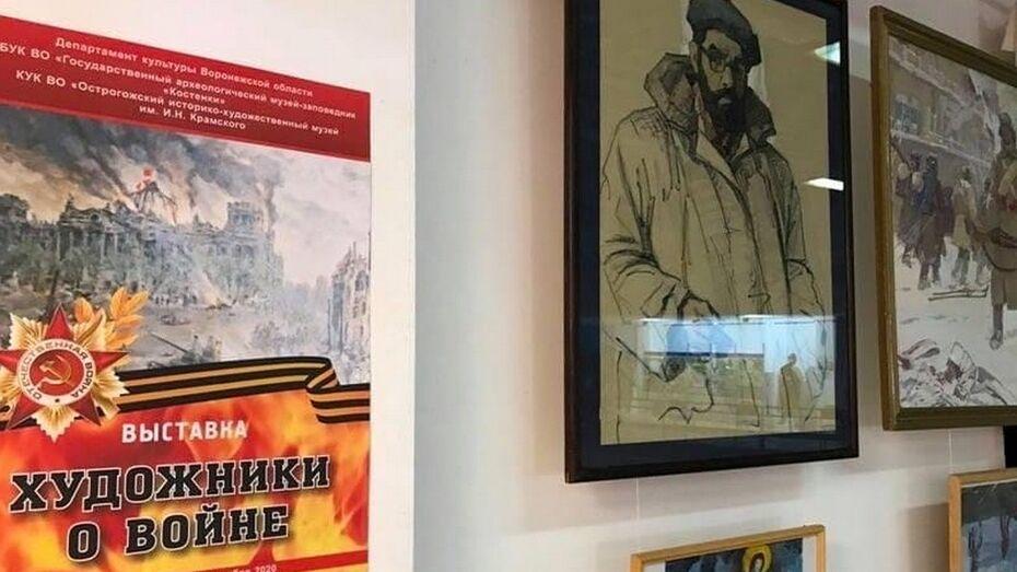 В воронежских «Костенках» представили выставку «Художники о войне»