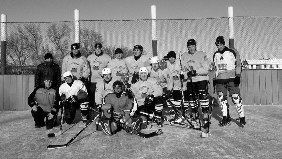 Богучарцы стали призерами хоккейного турнира в Ростовской области