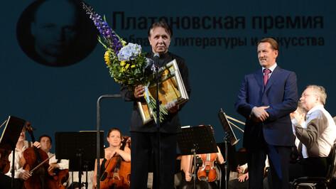 Платоновский фестиваль закрылся выступлением Российского национального оркестра