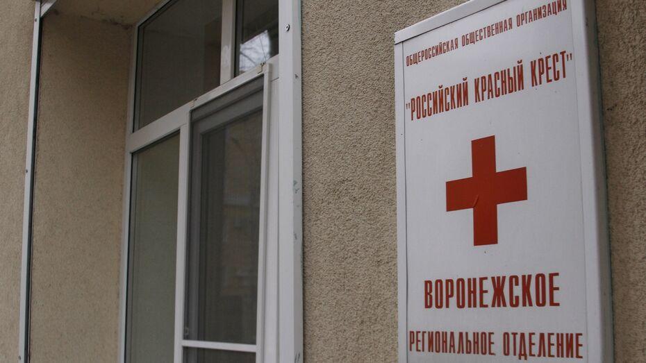 Мэрия Воронежа предложила Красному Кресту два новых варианта для переезда