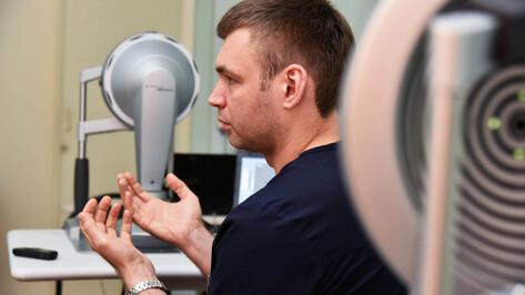 «Молодым нужно регулярно проверять зрение». В Воронеже делают новую операцию на роговице
