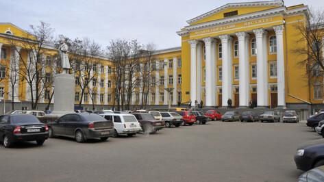 В Воронеже доцента ВГТУ поймали на взятке