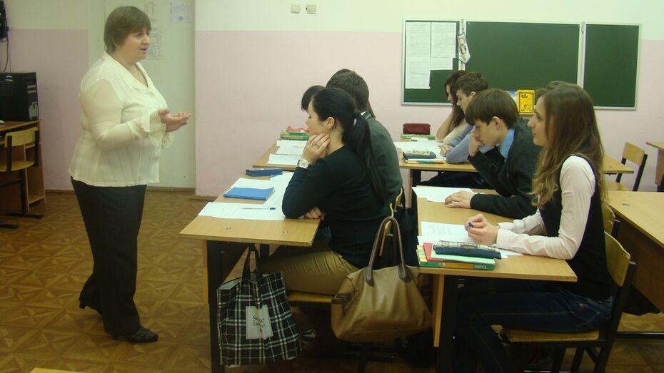 В Хохольской средней школе прошел межрайонный педагогический семинар