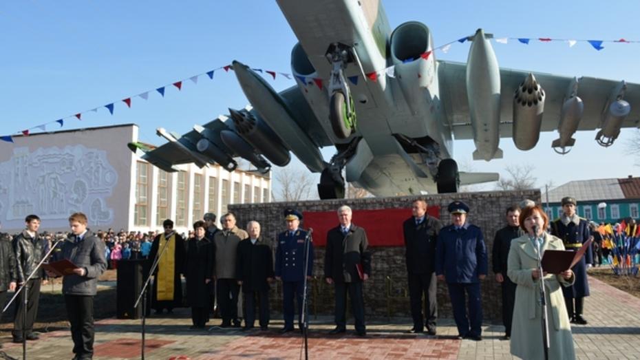 В Петропавловке открыли памятный знак военным летчикам