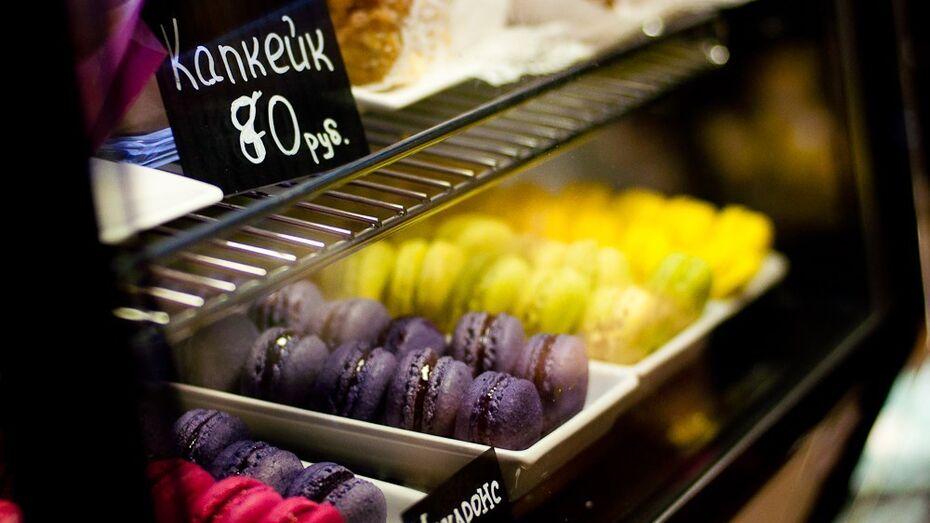 Воронежцы оценят городские рестораны по просьбе мэрии